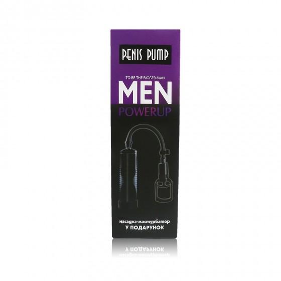 Вакуумна помпа з ручним насосом Men Powerup Black