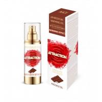 Розпродаж! Розігріваюче масажне масло з феромонами MAI MASSAGE OIL-CHOCOLATE (30 мл) (без упаковки)